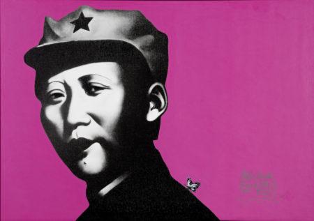 Li Shan-Rouge Series-1995