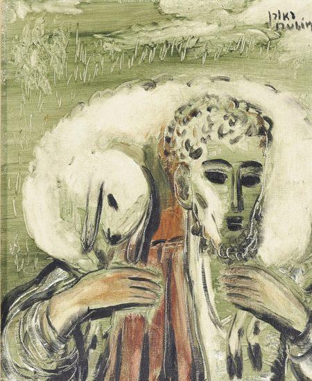 Reuven Rubin-The Shepherd-1974