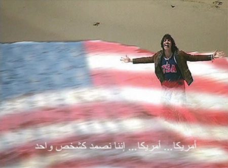 Christoph Buchel-America We Stand As One-2005