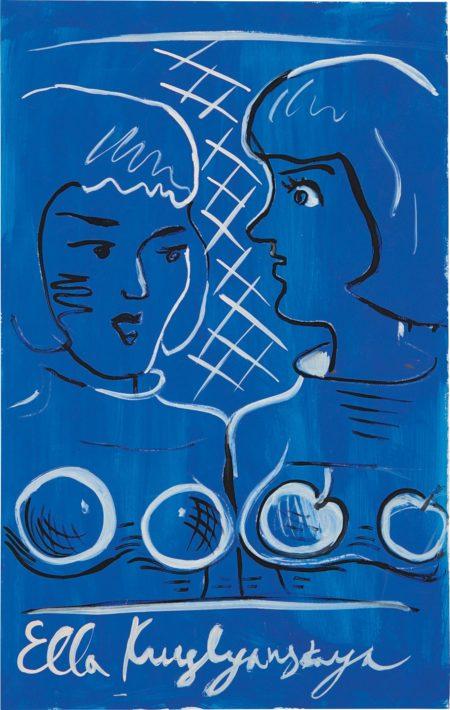 Ella Kruglyanskaya-Apples And Oranges In Blue-2013