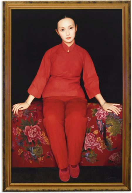 Wang Yidong-The Bride-1992