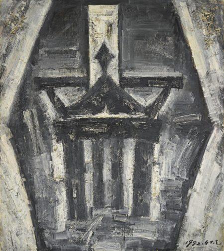 Mao Xuhui-Parent Door In Diamond Shape-1992