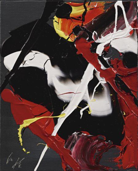 Kazuo Shiraga-Pure Land-