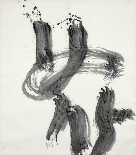Inoue Yuichi-Hana (Flower)-1968