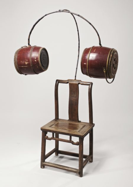 Chen Zhen-Chair Of Concentration-1999