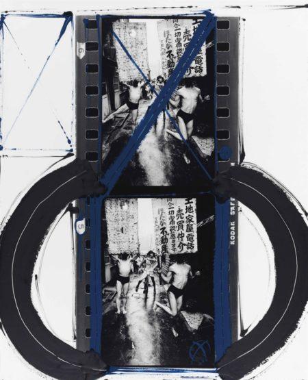 William Klein-Dana Happening, Tokyo-1961