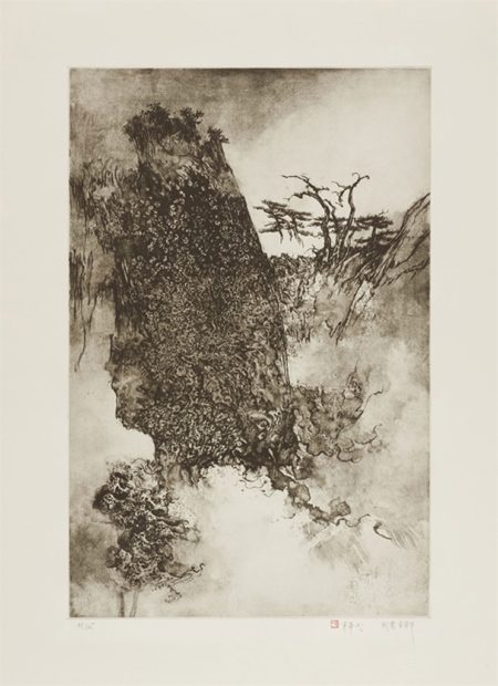 Li Huayi-Landscape-2011