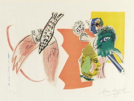 Marc Chagall-Composition pour XXe Siècle (M. 470a; C. bk. 66)-1966