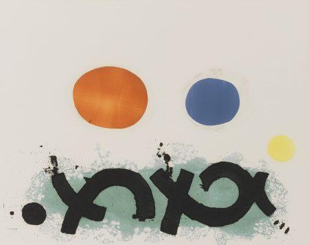 Adolph Gottlieb-Imaginary Landscape II-1971