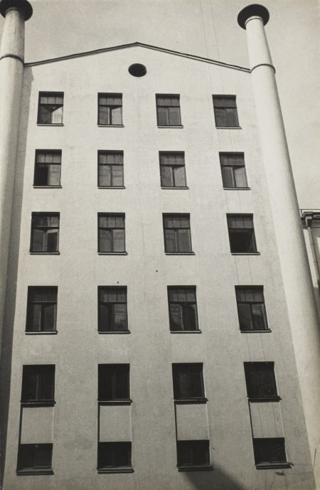 New Telegraph House Moscou-1932