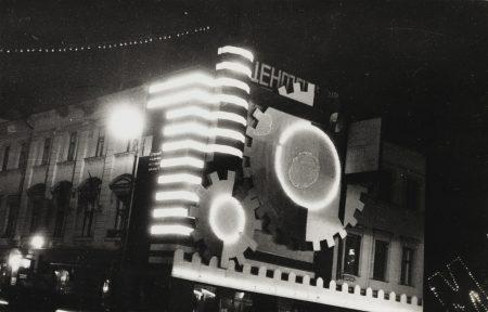 Alexander Rodchenko-Illumination Moscou-1932