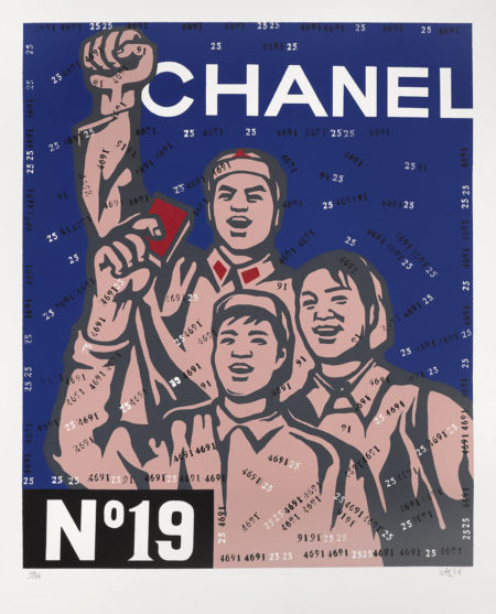 Wang Guangyi-Chanel-2006