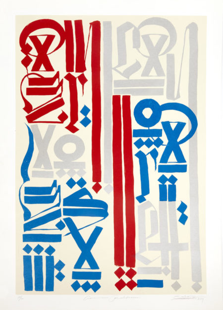 Retna-American Revolutionaries-2009