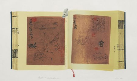 Hong Hao-Selected scriptures I: Drawing of a Revolutionary Modern Opera-1988