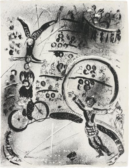 Marc Chagall-Les Cyclistes (The Cyclists)-1956