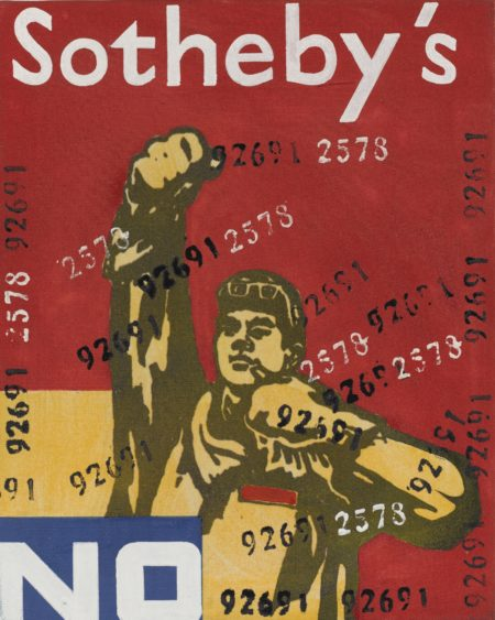 Wang Guangyi-Great Criticism Series (Sotheby's)-2003