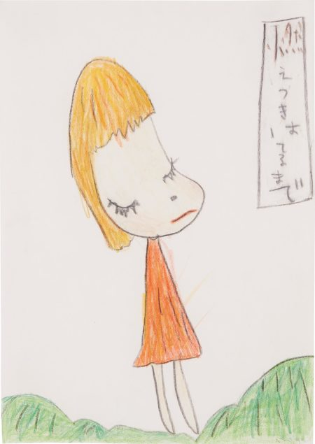 Yoshitomo Nara-Seek-1999