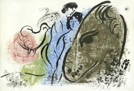 Marc Chagall-The Sorrel Horse-1952