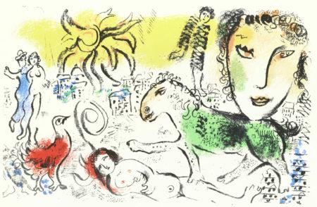 Marc Chagall-XXe Siecle: Chagall Monumental-1973
