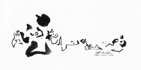 Chu Teh-Chun-Composition-1975