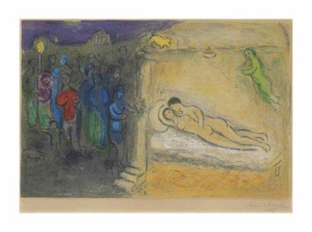 Hymenee, from: Daphnis and Chloe-1961