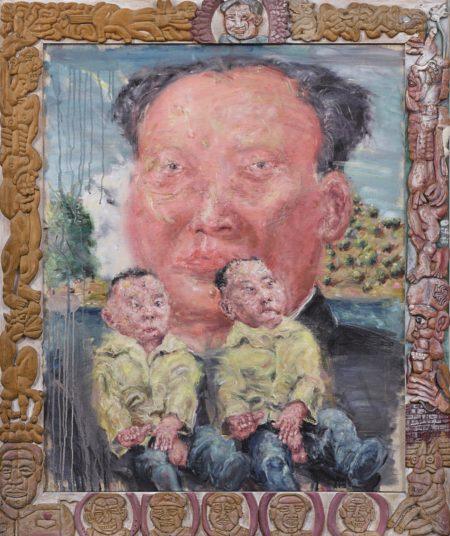 Liu Wei-Mao Generation-1992
