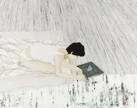 Yi-Shiang Yang-Phenomenology Of Mind-2012