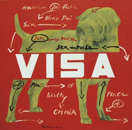 Wang Guangyi-Visa Series-1997