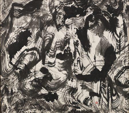 Shigeru Onishi-Scripture-1958