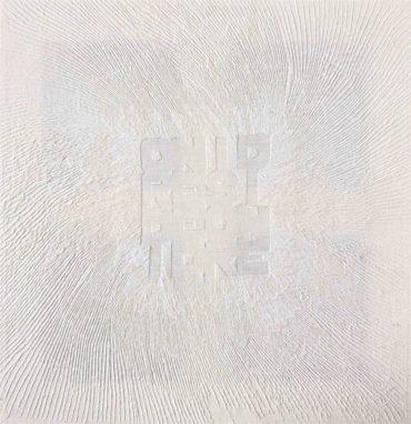 Alighiero Boetti-Senza Titolo (Ordine E Disordine)-1977