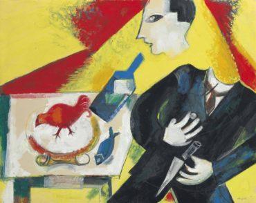 Marc Chagall-Le Buveur Ou Labsinthe Ou Etude Pour 'Le Saoul'-1923