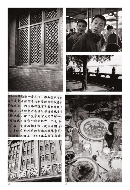 Andy Warhol-Six Works: (I) Window; (II) Group Of Men; (III) Waterfront Park; (IV) Chinese Characters; (V) Building And Sign; (VI) Restaurant Table-1982