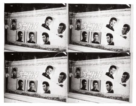 Chinese Billboard With Portraits-1987