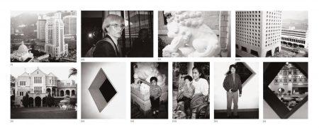 Andy Warhol-Ten Works: (I) Hong Kong; (II) House; (III) Andy Warhol; (IV) Diamond Shaped Window; (V) Stone Lion; (VI) Boy And Stone Lion; (VII) Woman And Boy; (VIII) Buildings; (IX) Alfred Siu; (X) Interior-1982