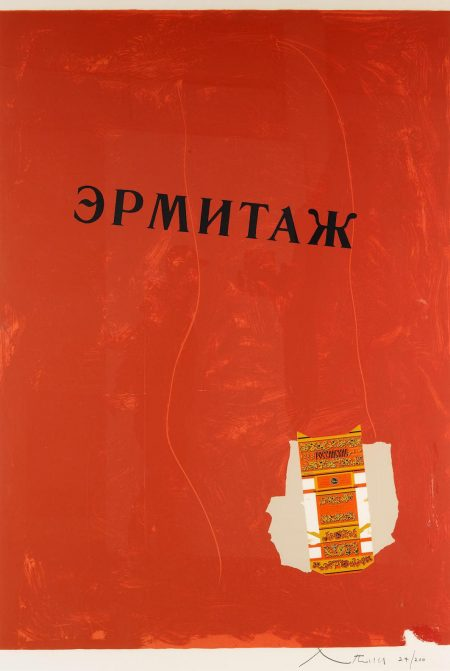 Robert Motherwell-Hermitage (B. 149)-1975