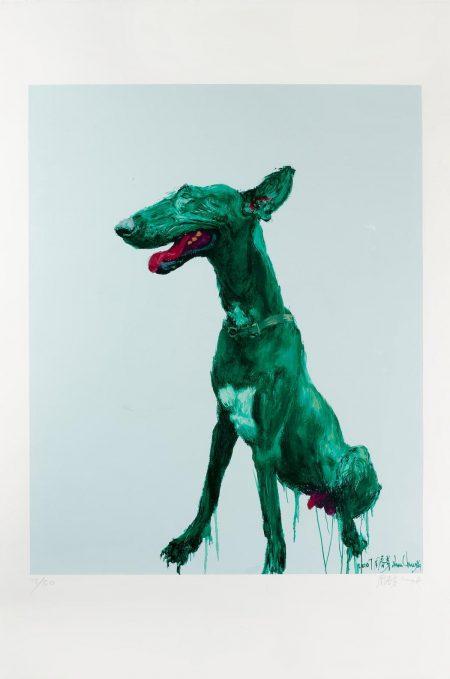 Chunya Zhou - Green Dog-2008