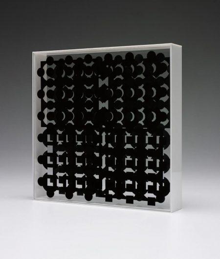 Victor Vasarely-Helios-1967