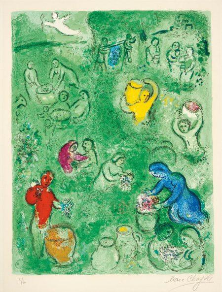 Marc Chagall-Les Vendanges (The Wine Harvest), Pl.15 From Daphnis Et Chloe-1961