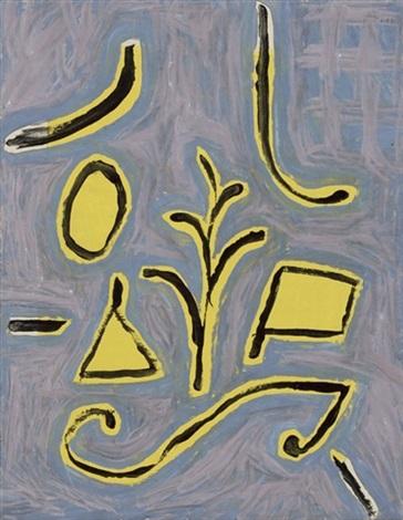 Paul Klee-Albumblatt fur O (Album Page For O)-1938
