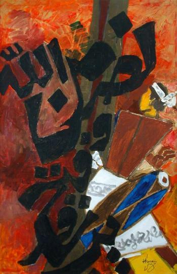 Maqbool Fida Husain-Untitled (The Drum)-