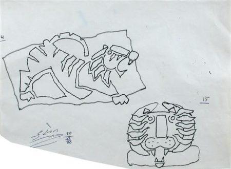 Maqbool Fida Husain-Tigers-1988