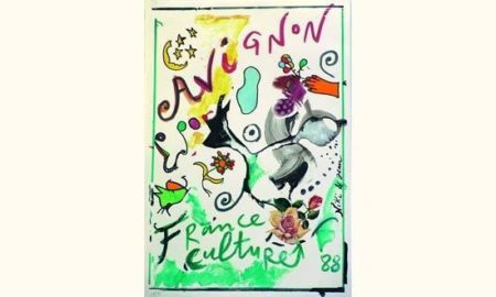 Niki de Saint Phalle-Avignon France-Culture-1988