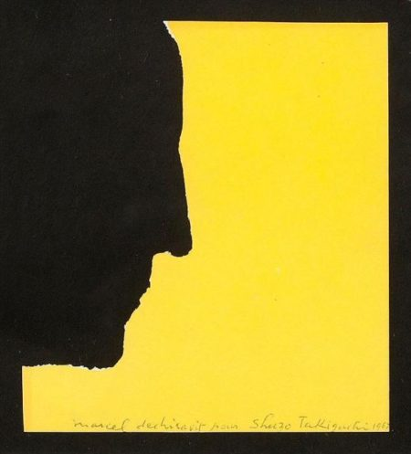 Marcel Duchamp-Self-portrait in Profile (from Analects of Marcel Duchamp)-1967