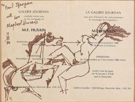 Maqbool Fida Husain-Sans Titre (Femme et cheval)-1980
