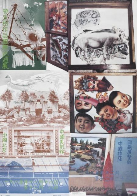 Robert Rauschenberg-Robert Rauschenberg - ROCI - China-1985