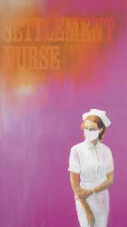 Richard Prince-Settlement Nurse-2003
