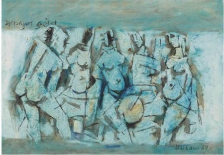 Maqbool Fida Husain-Untitled (Figures in Blue)-1969