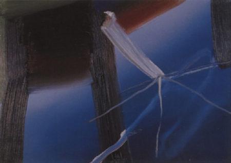 Gerhard Richter-Abstraktes Bild 561-4 (Abstract Painting 561-4)-1984