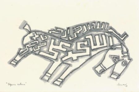Maqbool Fida Husain-Equus Sixteen-1981