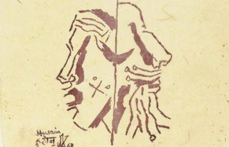 Maqbool Fida Husain-The Roman mythological Figure (Janus Face)-1983